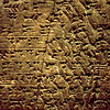 Assyrian cuneiform wall inscription. From the collection of the British Museum, London.