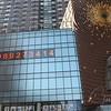 Travel; United States of America; New York; Midtown;