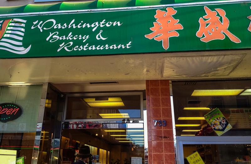 Washington Bakery & Restaurant