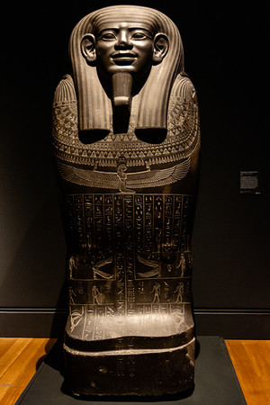 Sarcophagus of Wahibreemakhet