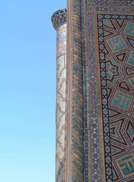 Arquitectura uzbeca en samarcanda