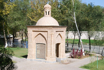 The holy spring at the tomb of Daniel.