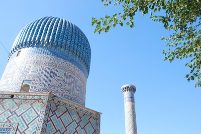 Done of Gur-e Amir in Samarkand.