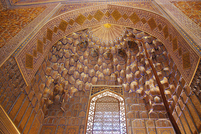 Part of the magnificent ceiling nside Gur-e Amir.