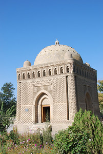 The Ismael Samani mausoleum.