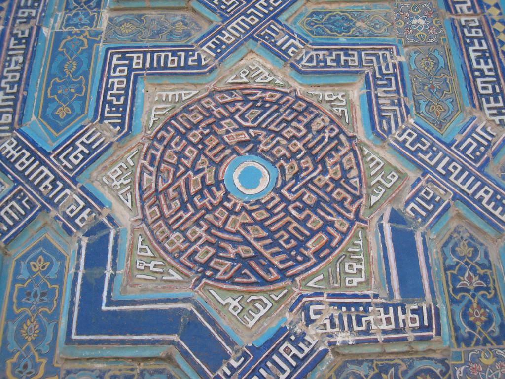 Tile work on a wall at Shahi Zinda.