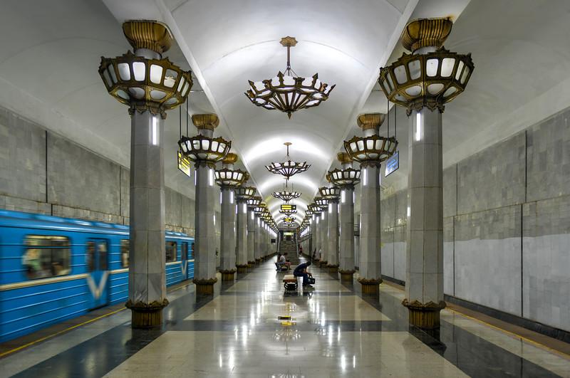 Yunus Rajabiy Metro - Tashkent, Uzbekistan
