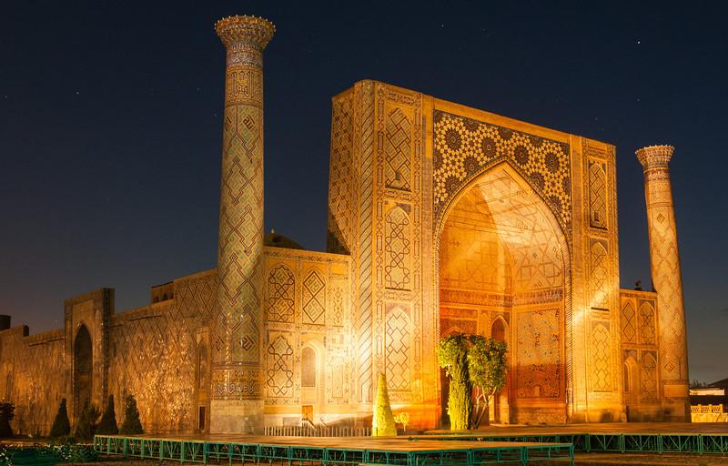 Registran: Ulubeg Medrassa. Samarkand, Uzbekistan
