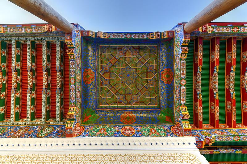 Hazrat Khizr Mosque - Samarkand, Uzbekistan