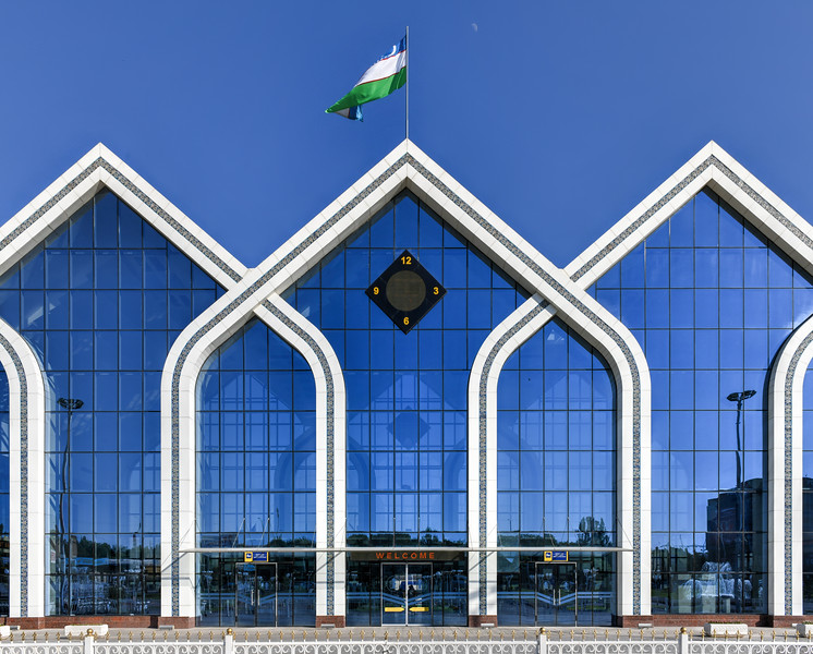 Tashkent South Passenger Train Station