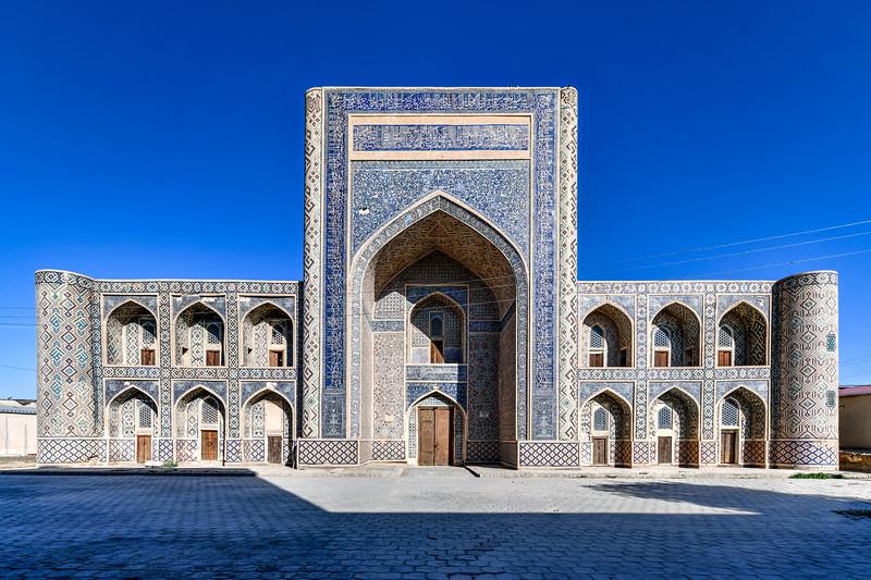Abdullah Khan Madrassah - Bukhara, Uzbekistan