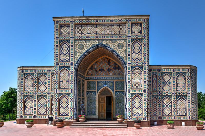 Ulugh Beg Observatory -Samarkand,Uzbekistan