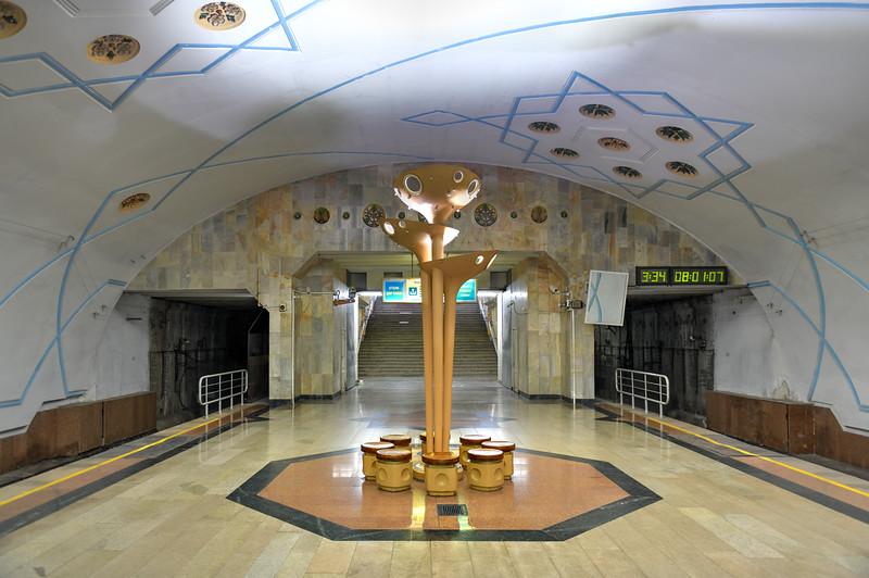Bodomzor Station - Tashkent, Uzbekistan