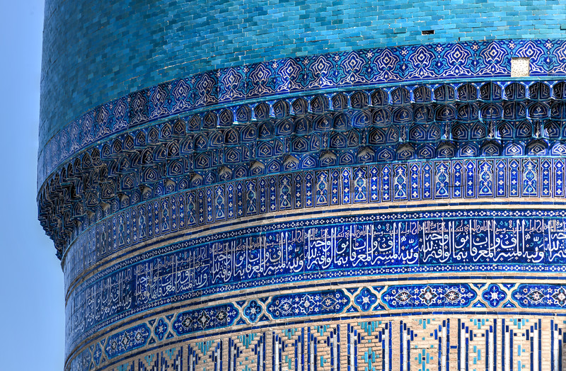 Bibi Khanym Mosque - Samarkand, Uzbekistan