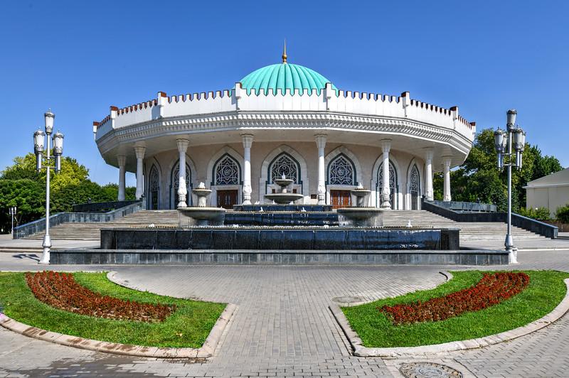 Amir Timur Museum - Tashkent, Uzbekistan