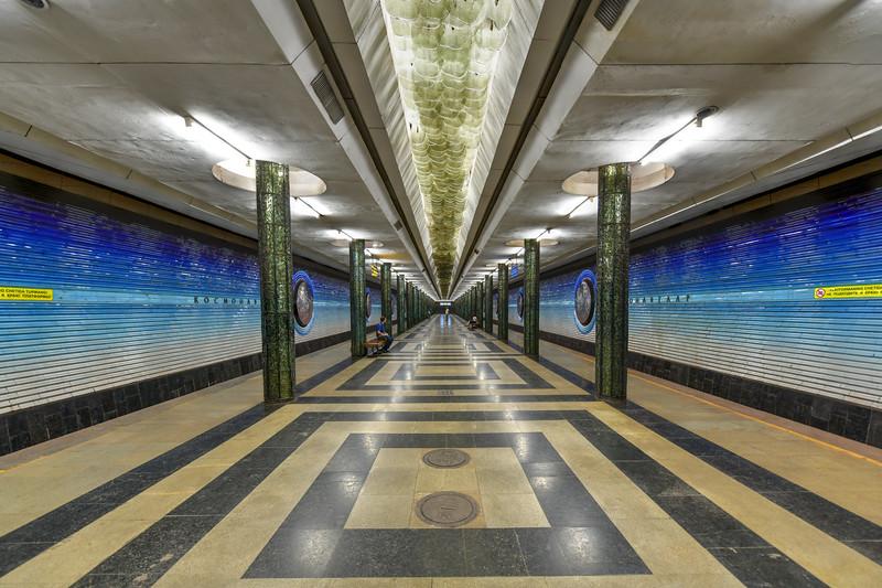 Kosmonavtlar Metro Station - Tashkent, Uzbekistan
