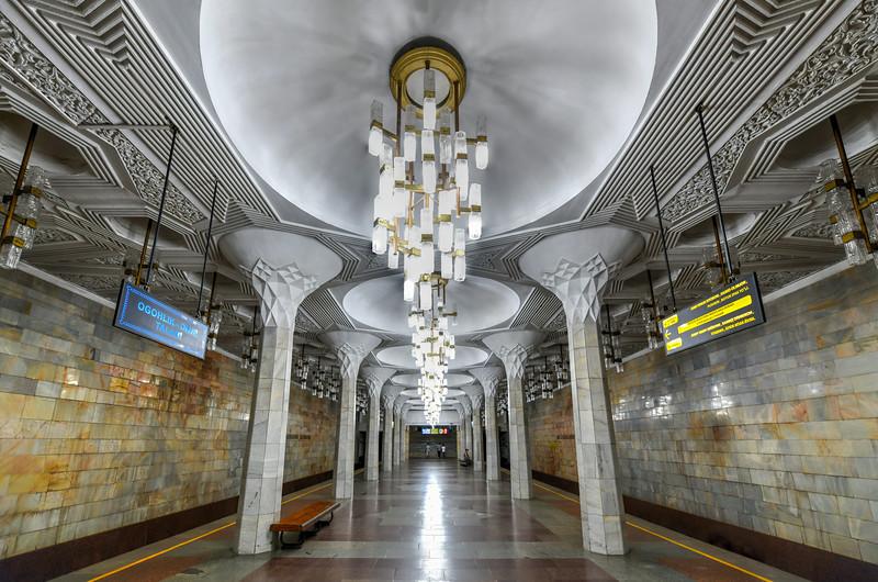 Mustakili Maydoni (Independence Square) - Tashkent, Uzbekistan