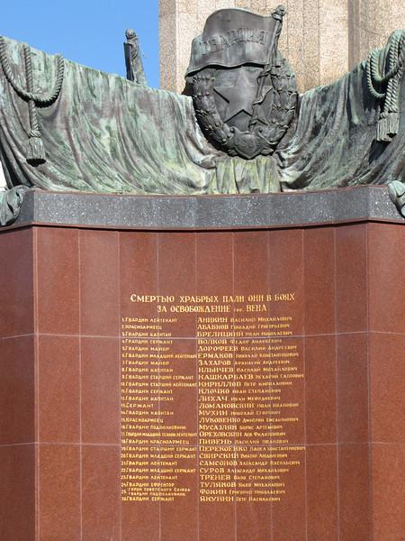 21-Liberation Monument. Schwarzenbergplatz was part of the Soviet zone and was renamed Stalinplatz at the time.
