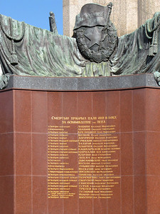 21-Liberation Monument. Schwarzenbergplatz was part of the Soviet zone and was renamed Stalinplatz at the time.