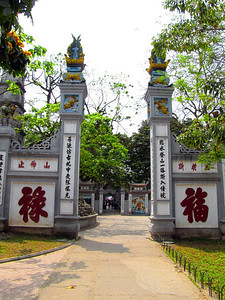 84-Entrance to Ngoc Son Temple, north end of Hoân Kiêm Lake