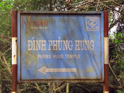 03-To Phung Hung Temple