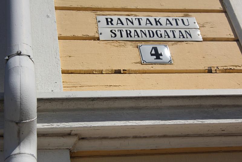 More interesting street names.