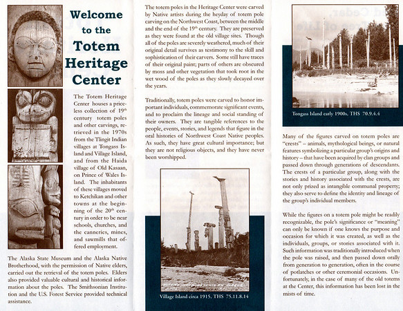 Totem Heritage Center brochure (page 2 of 3).