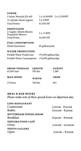 Cruise Log (page 4 of 5).