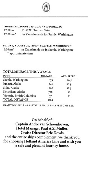 Cruise Log (page 3 of 5).