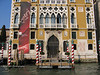 Pallazzo on Grand Canal near Accademia, Venice