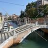 Canal bridge in Venice, Italy.