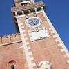 Arsenale Lion (Venice, IT)