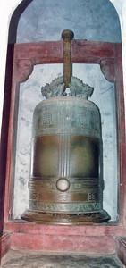 Chuôn chùa Thiên Mụ Thiên Mụ pagoda bell Huế Việt Nam - Aug 2002