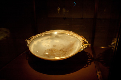A basin found in Constantinople (now Istanbul) dated in the late 900s.