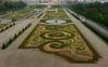 Gardens at Belvedere Museum, Vienna