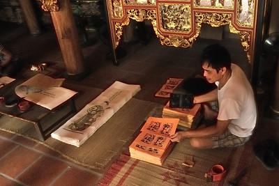 Dong Ho, woodblock printing