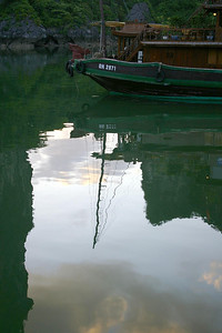 Ha Long Bay reflections, photo courtesy Seikel family
