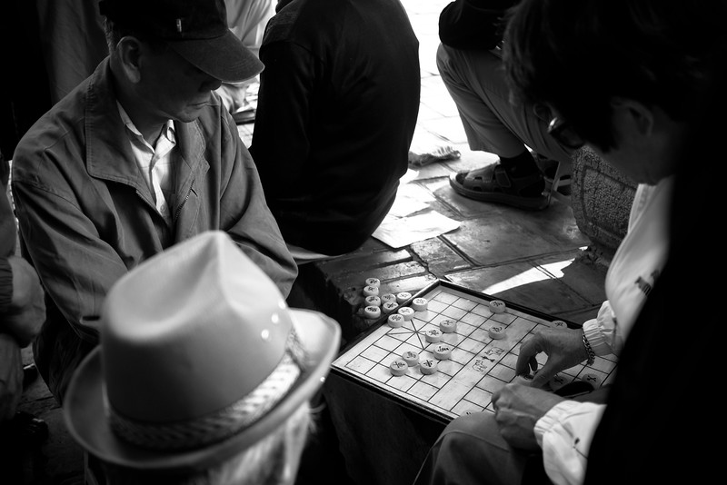 More old men playing chequers.  These two had drawn a crowd of locals and the game was getting quite animated.