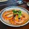 Very Fresh Shrimp