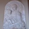 Sculpted Artwork on Wall of Chapel - VA Center for Architecture - Richmond, VA