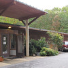 Main Entrance - The Wildlife Center, Lyndhurst, VA  10-18-09