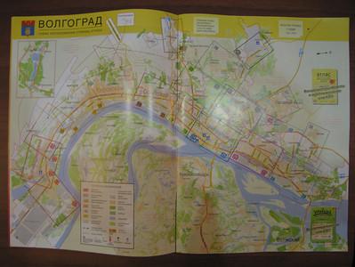 Langgerekte industriestad aan de Wolga