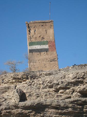Wadi al Qawr, United Arab Emirates