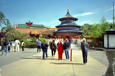 World showcase, Wonders of China