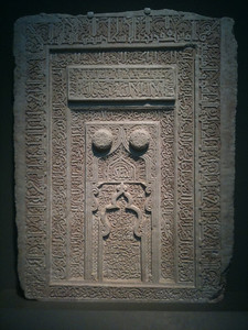 Inscription panel alabaster Iran 12th c. Sura 32 and the names of the 12 Shi'ite imams. Freer.