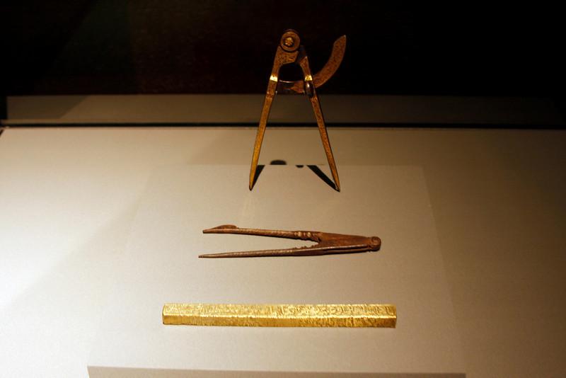 Photo 7279 - Museum of Islamic Art - Artifact