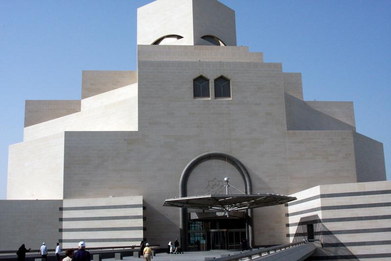 Photo 7273 - Museum of Islamic Art