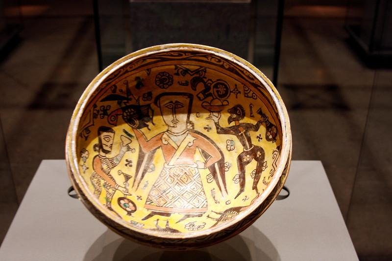 Photo 7280 -  Museum of Islamic Art - Artifact