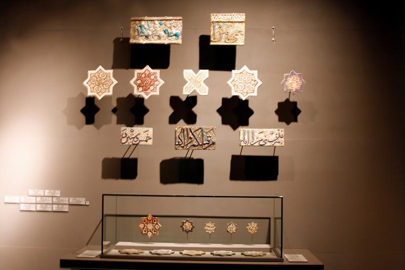 Photo 7287 -  Museum of Islamic Art - Artifact