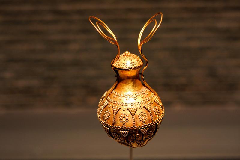 Photo 7299 - Museum of Islamic Art - Artifact